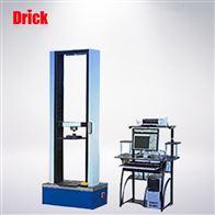 WDWG微机管材环刚度环柔度试验机