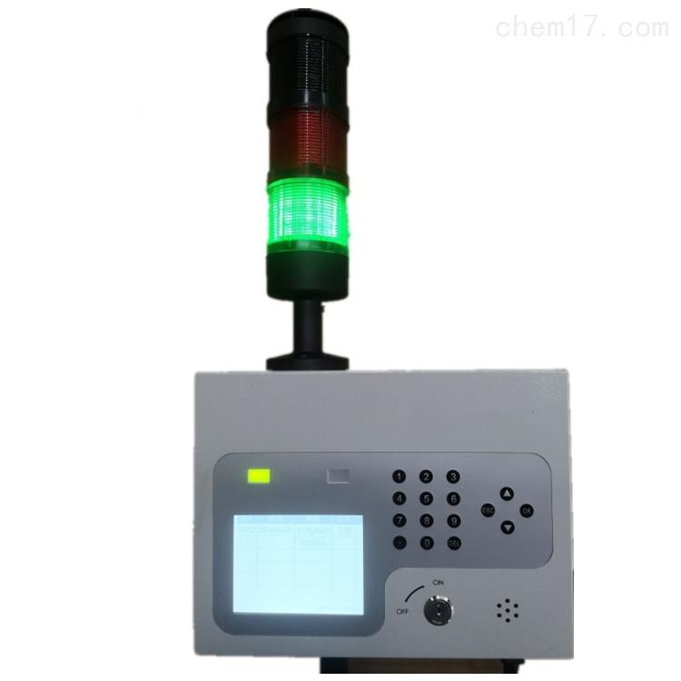 博将环保BJ7010在线辐射连续监测系统