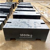 HT-FM2000kg平板配重砝码 2吨铸铁法码M1等级