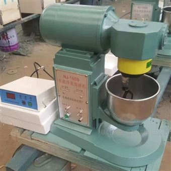 厂家供应    水泥净浆搅拌机
