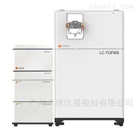 LC-TOFMS 1000禾信液相色谱-质谱联用仪飞行时间质谱
