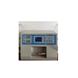 ZPJ-2型新天光智能片剂两用仪
