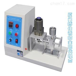 BOS-608C汽车电线耐刮磨试验机