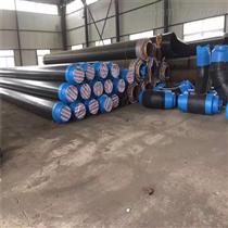 架空式鋼套鋼蒸汽供暖保溫管現貨供應