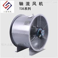 SF-DZ-I-2.5SF管道通风机低噪声