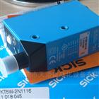 西克专业销售/SICK色标传感器