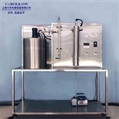 DYH081Ⅱ数字型恒压过滤常数测定实验装置,化工原理
