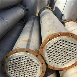 定制各不锈钢列管冷凝器大量处理