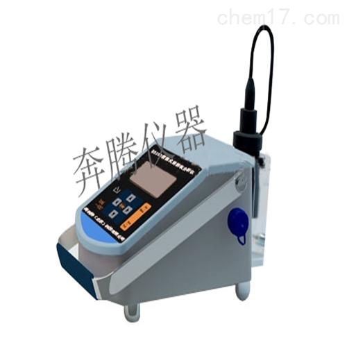 水质测试仪便携式溶解氧分析仪