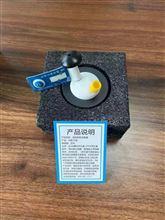 HM-LDX-G45安全盖