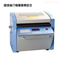 WJY-3GB/T507絕緣油介電強度測定儀