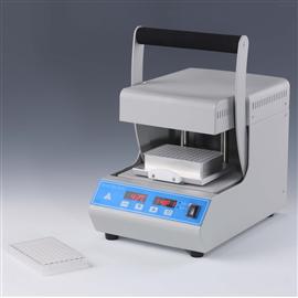 RFS-2微孔板封膜仪手动款