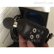 SV104IS防爆个体噪声检测仪