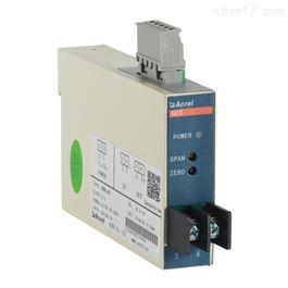 BD-AI安科瑞单相交流电流变送器输出4-20mA