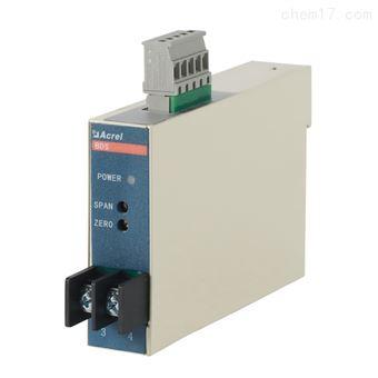 BD-AV2 +963安科瑞 单相交流电压变送器隔变输出