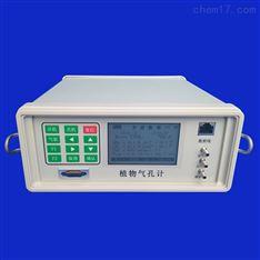 SY-QK2000植物氣孔計 植物光合呼吸測試儀