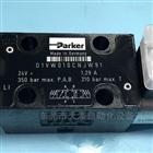 美国PARKER电磁阀一级代理|派克中国