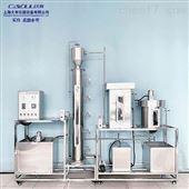 DYG106高浓度有机废水处理实验装置水污染控制