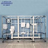 DYP621卫生室设备安装与控制实验装置 给排水