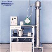 DYP251EGSB厌氧反应器/污水处理/给排水工程实验