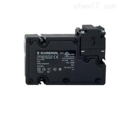 TZM24VDC德国SCHMERSAL电磁安全锁