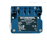 TV8S 521-11/11Z德国SCHMERSAL安全铰链开关