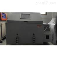 苏州市中性酸性醋性盐雾试验箱生产商