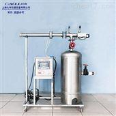 DYR033Ⅱ数字型喷管实验台/工程热力学/喷管特性实验