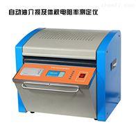 YJS-5654GB/T5654自動油介損及體積電阻率測定儀