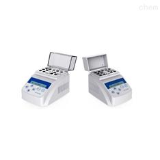 佑宁MiniC-100 制冷型金属浴