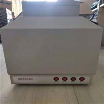 MHY-2000A薄层色谱扫描仪
