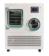 LGJ-30FG低温冷冻干燥机