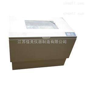 ZHP-Y2112F卧式大容量恒温摇床