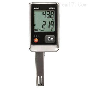 德国testo 175 H1 - 温湿度记录仪