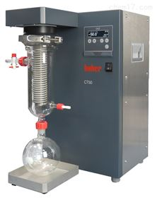 CT50实验室冷阱(单通道)