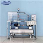 DYT017离心泵综合实验台,流体力学