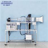 DYR232强迫对流管簇管外放热系数测定装置工程传热