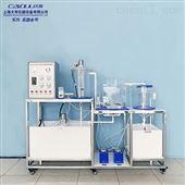 DYC041A/O工艺城市污水处理模拟装置 废水控制