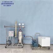 DYR033喷管临界状态/喷管实验台/工程热力学