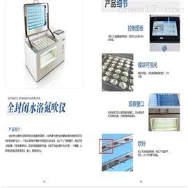 AYAN--DC12S多功能自动浓缩仪 程序控温
