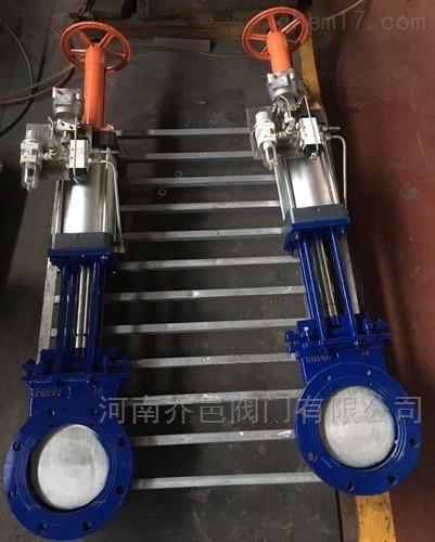 气动带手动闸板阀 气动带手动刀型闸板阀