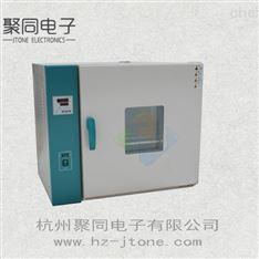 可视观察远红外电热恒温干燥箱现货供应