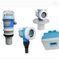 Prosonic FMU30 超声波测量仪价格