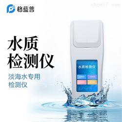 GLP-S06多参数水质分析仪