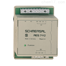 AES 7112.2 230 VAC德国SCHMERSAL安全监控模块