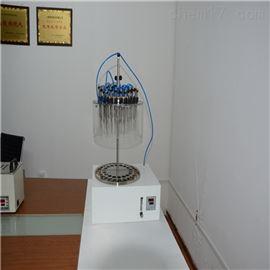 OYN-DCY-12SL水浴氮吹仪生产厂家 电动升降