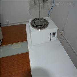 OYN-DCY-12SL水浴氮吹仪价格 电动升降