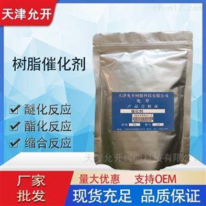 咖啡因的氢键吸附树脂