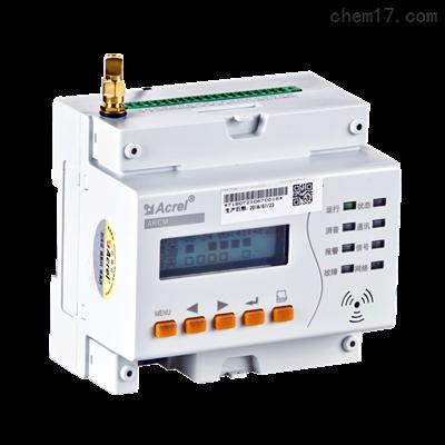 ARCM300T-Z智慧用电监控系统价格 485通讯