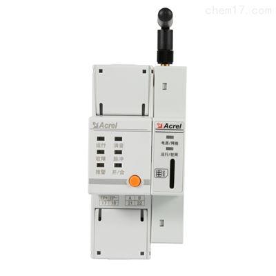 ARCM310-NK/4G智慧用电安全监控平台
